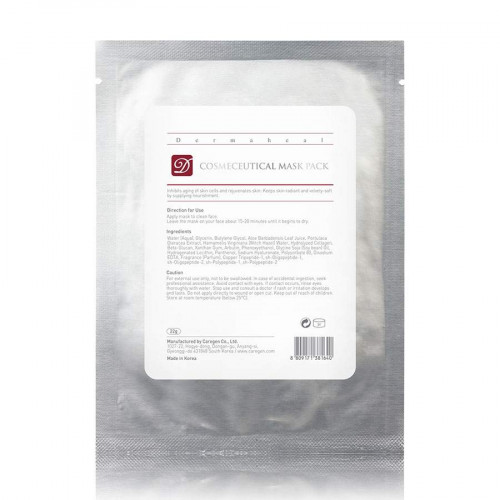 Dermaheal Cosmeceutical Mask Pack, 22g (Dermaheal)