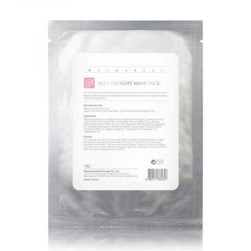 Dermaheal Skin Delight Mask Pack, 22g (Dermaheal)